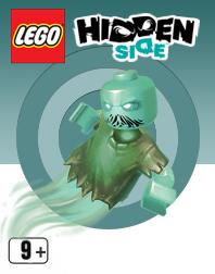 Лего Хидден Сайд